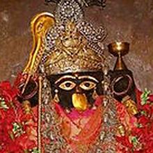 Nalateshwari Shaktipeeth Tour